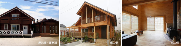 TALO水戸 株式会社吉田建設