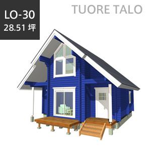 TUORE TALO LOFT LO-30