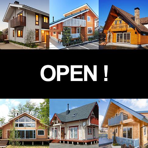 TALOログハウス展示場が続々オープン!