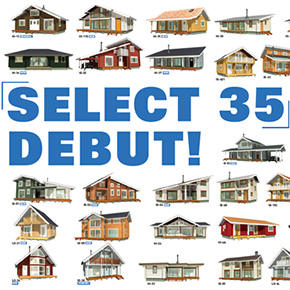 Select 35 debut! 特別ディスカウント 2016年7月29日まで