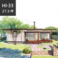平屋 HI-33<br>フラットな屋根と深い軒が個性的な平屋モデル