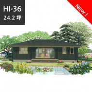 平屋 HI-36<br>寄棟屋根が和の印象を生む落ち着いた平屋