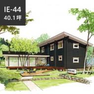 総2階建て IE-44<br>平屋と総2階建てをL型に繋いだ個性派モデル