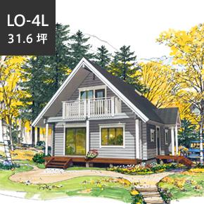 ロフト LO-4L<br>暮らしに合わせてアレンジしやすいシンプルモデル