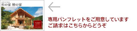 kokusannzai20161226-cat