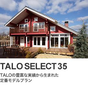 b-select35