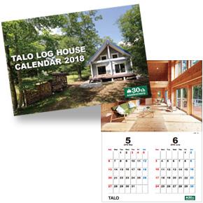 TALOログハウスカレンダー2018 プレゼント!