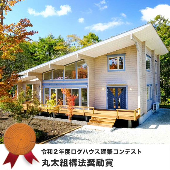 新しい軽井沢展示場が公開中です!