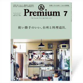&Premium  No. 79