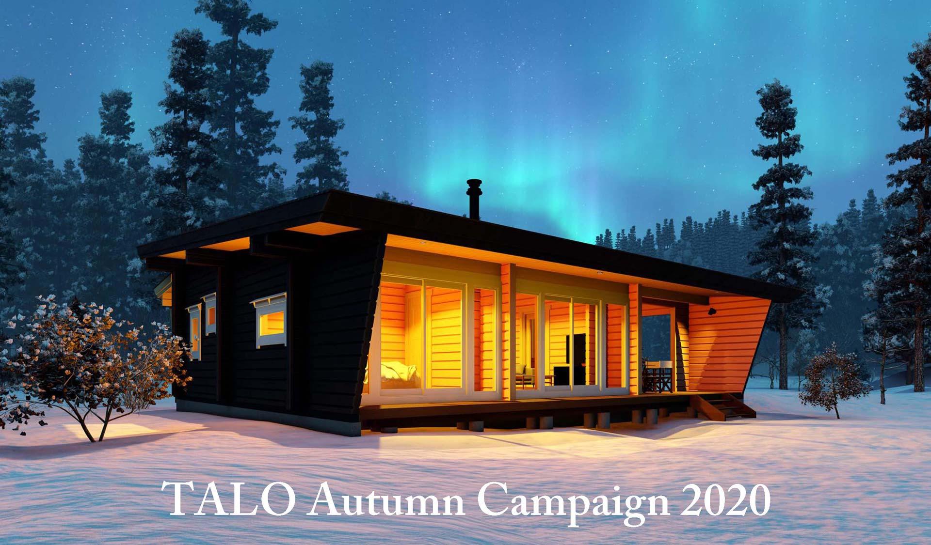 秋の自由設計キャンペーン2020 スタートしました!