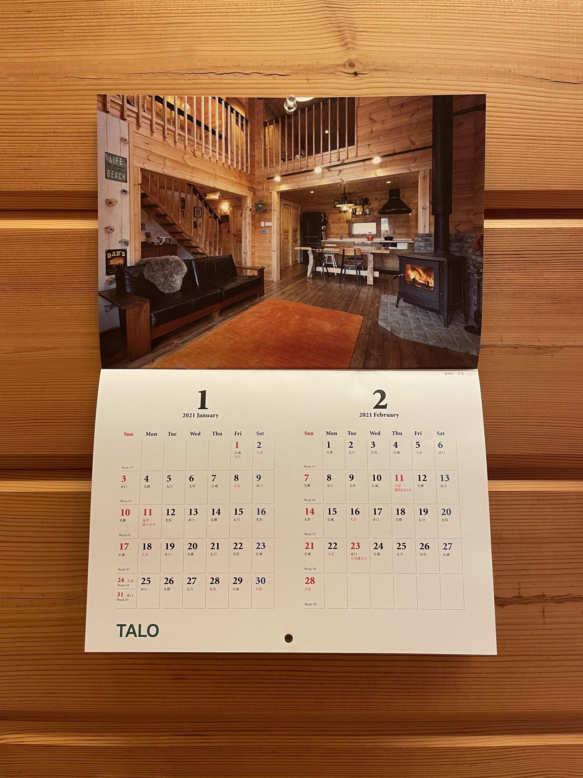 TALOログハウスカレンダー2021 完成しました!